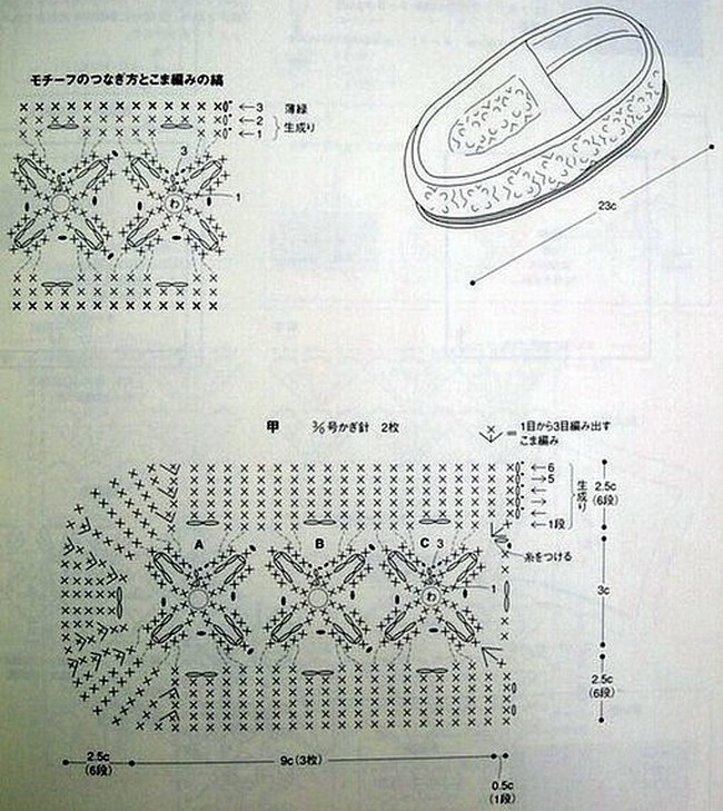 Вязанные тапочки без шва домашние своими руками спицами