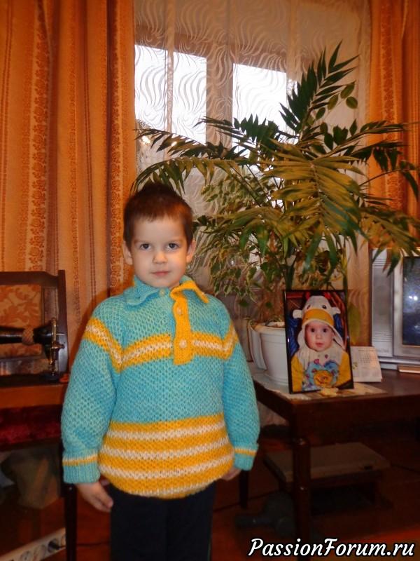Для моего красавчика-любимчика., вязание спицами для внука