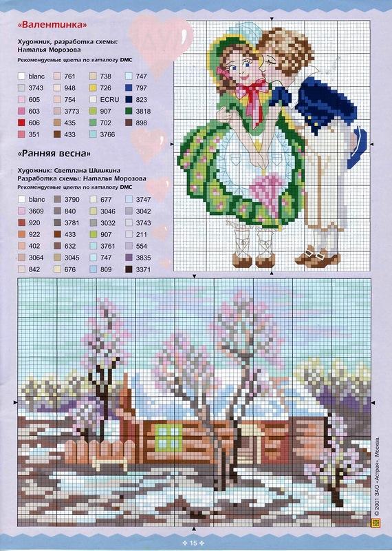 Схемы вышивки крестом из журналов как вышивать 289