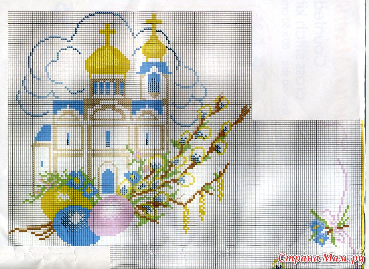 Схемы вышивки бисером храмы