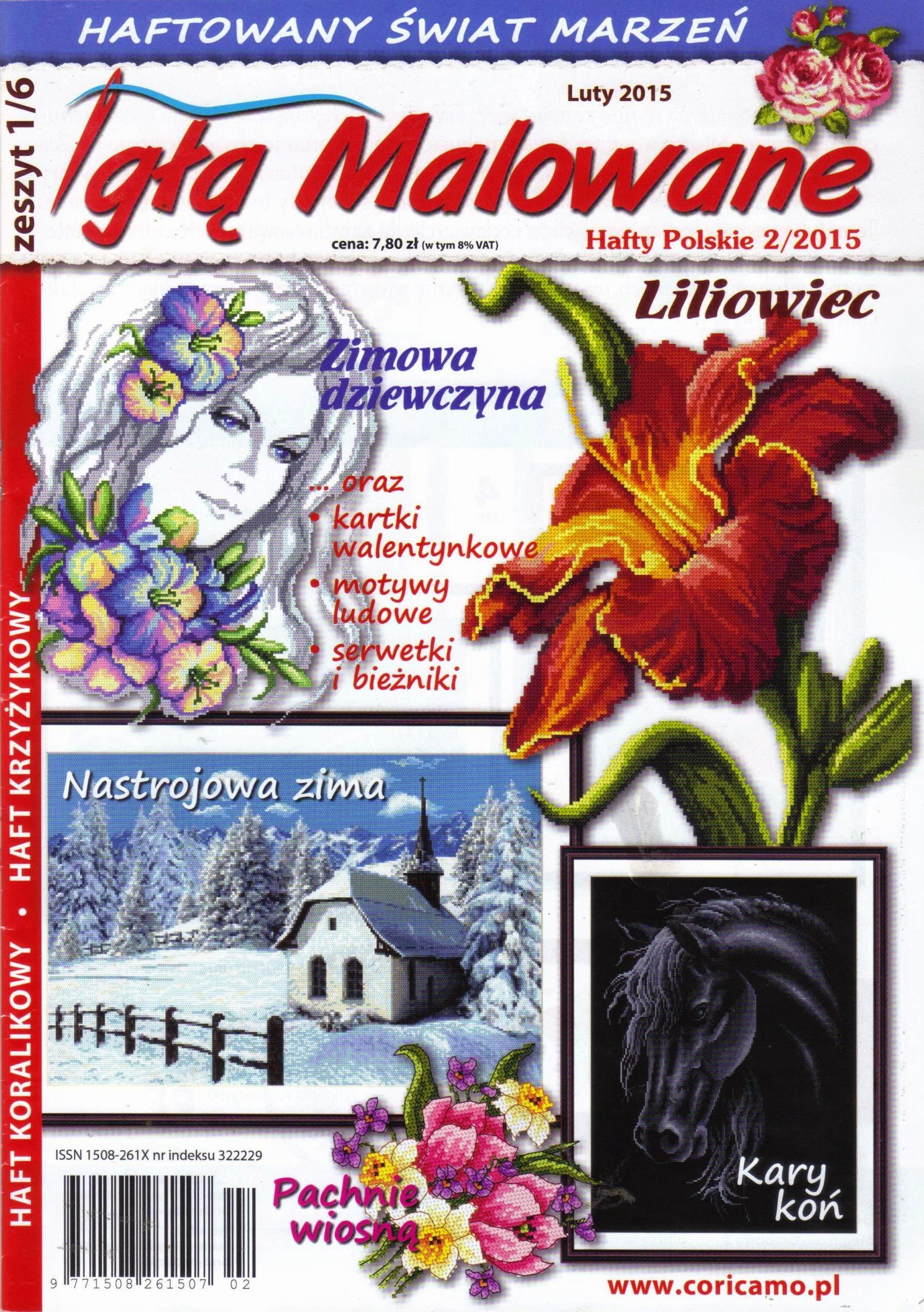 Польские журналы вышивка крестом
