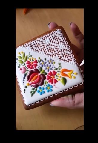 Печенька.