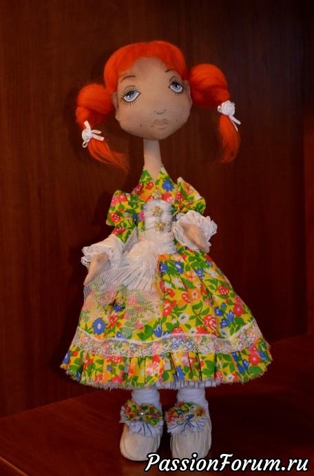 Текстильная куколка.