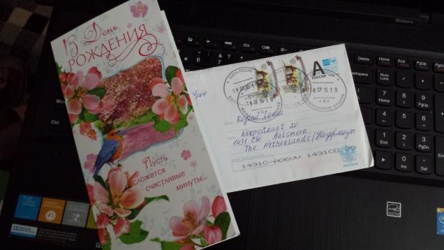 Первая почтовая открытка из России.
