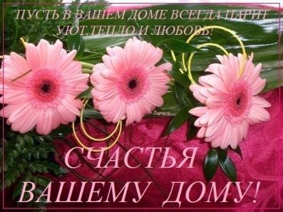 http://www.passionforum.ru/upload/154/u15483/069/e5d6d307.jpg