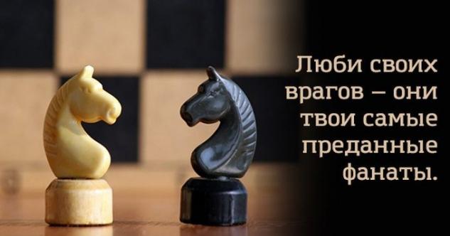 СТАНЬ ХОЗЯИНОМ.