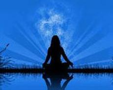 Я и Медитация