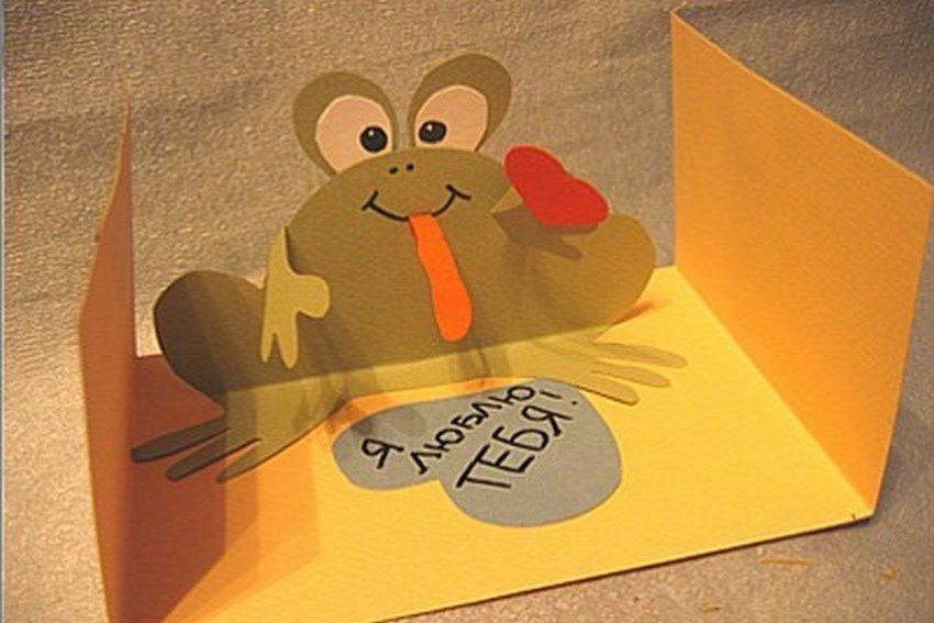 Как сделать классные открытки 58