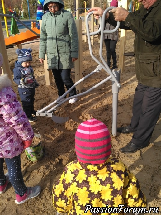Приспособление для копание песка