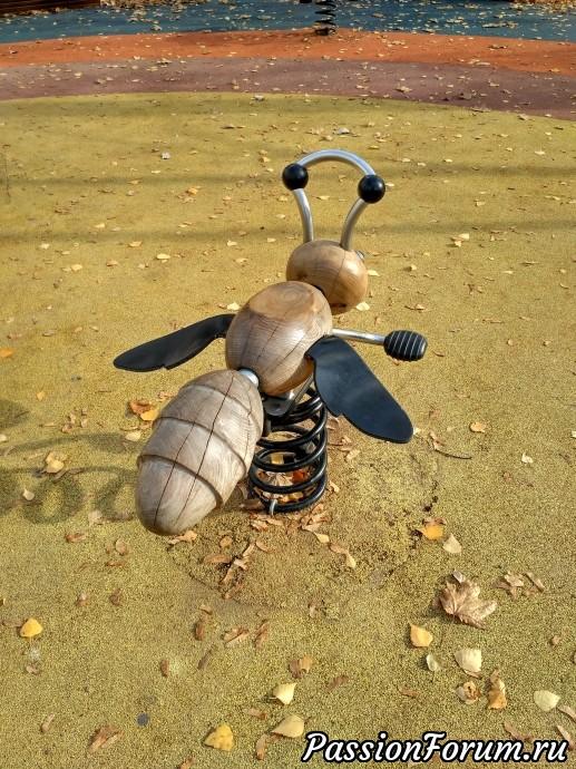 Это пчелки- качалки, тоже приятно потрястись.