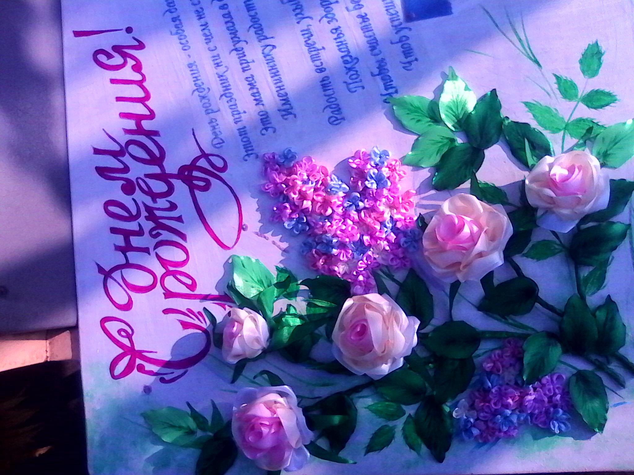 Красивые поздравления маме с днем рождения от дочери трогательные до слез