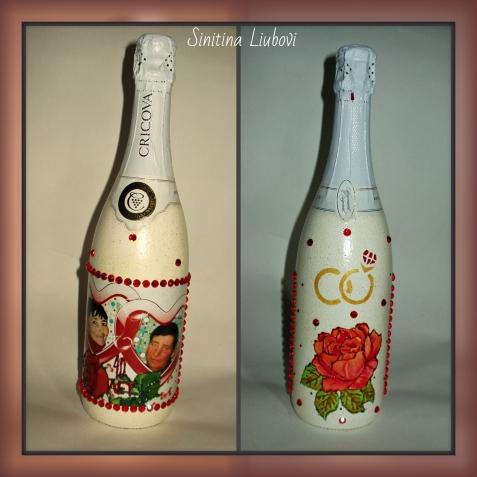 бутылочка шампанского на рубиновую свадьбу
