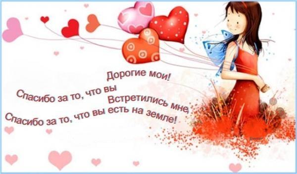 Поздравления с годовщиной свадьбы статус