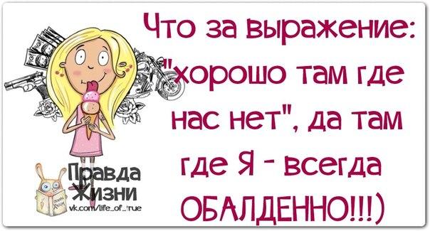 http://www.passionforum.ru/upload/167/u16770/023/d138a0d7.jpg
