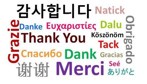 Сегодня международный день «спасибо»!