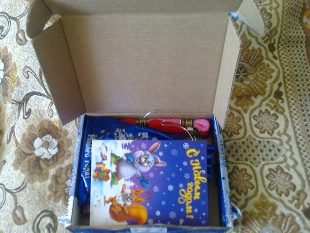 Три Снегурочки уже были, Снежная Королевна то же, а сегодня ещё получила подарочек!!!