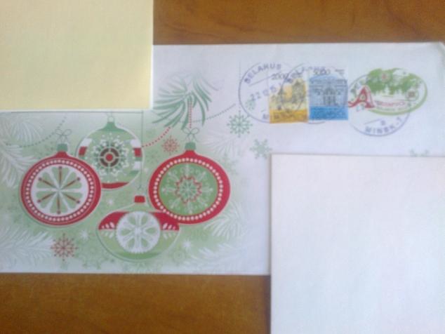 УрЯааа! Я сегодня получила открыточку из Белоруссии от Людочека-Милочека :)