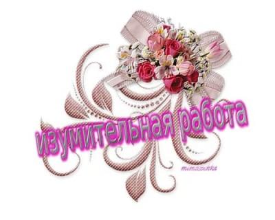 http://www.passionforum.ru/upload/185/u18553/004/665c52d4.jpg