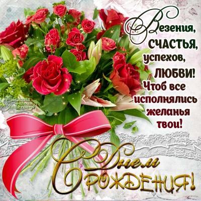 http://www.passionforum.ru/upload/192/u19213/6a/59/724449e73223eb83cfc69c0364036487.jpg