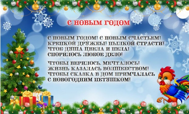 http://www.passionforum.ru/upload/197/u19781/001/8c63afab.jpg