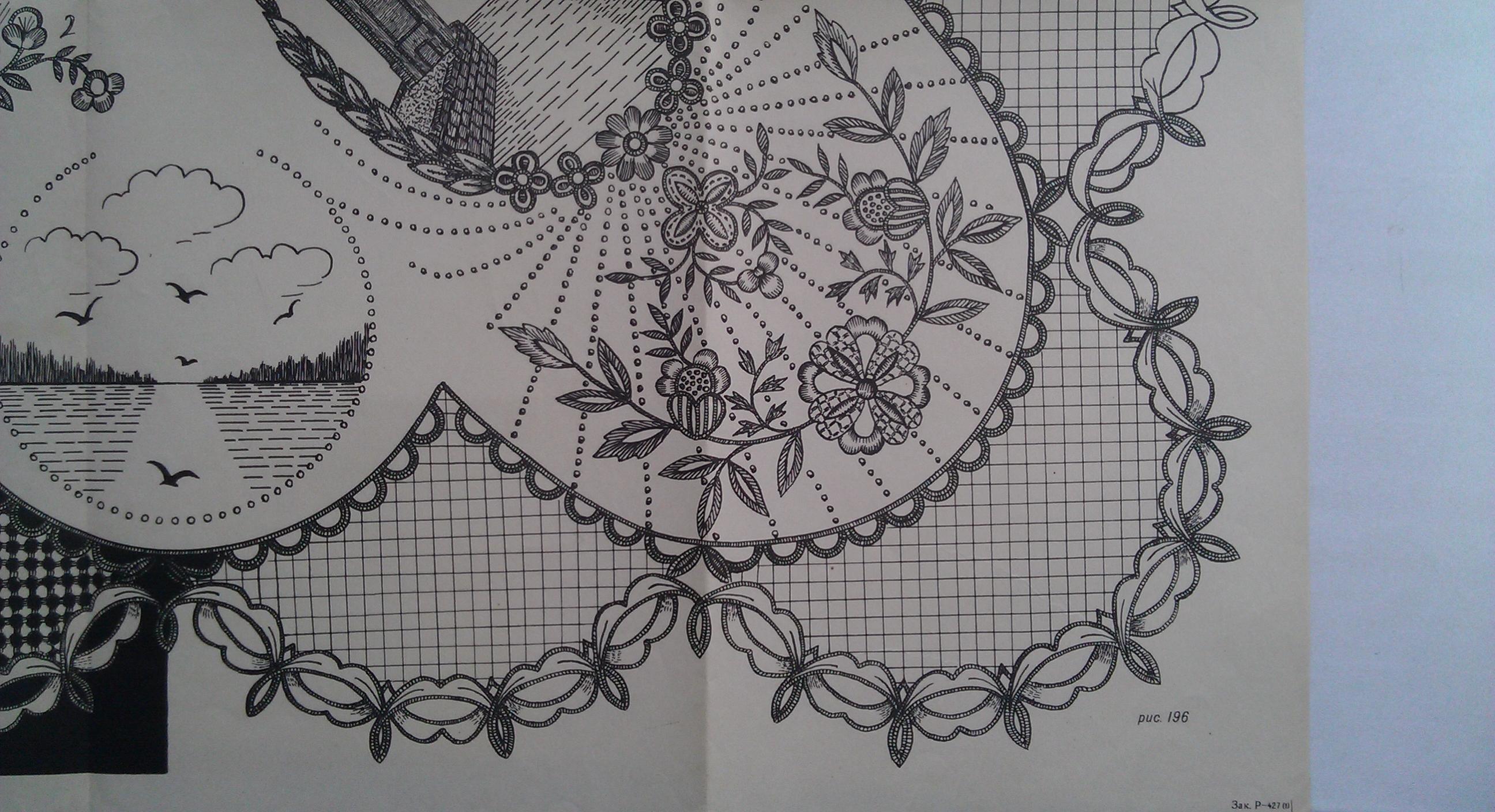 Швейная машинка вышивка рисунков 28