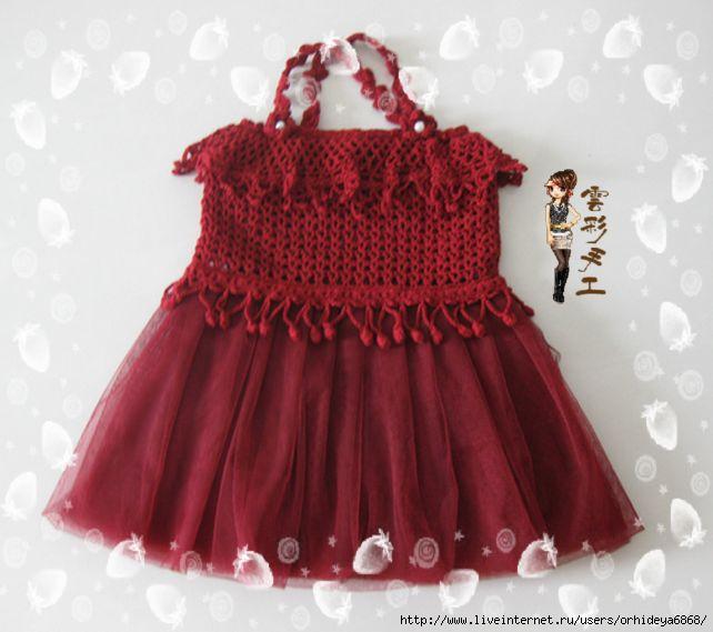 принцесные платья - запись пользователя .. в сообществе Вязание крючком в категории Детская одежда крючком. Схемы