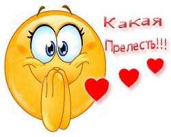 http://www.passionforum.ru/upload/221/u22160/059/d12aa496.jpg