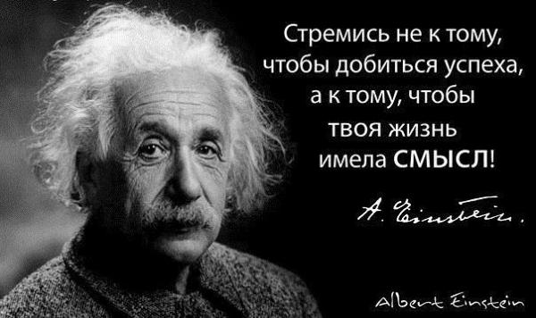 Нужно ли искать смысл жизни?