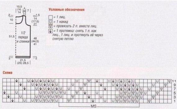 http://www.passionforum.ru/upload/243/u24302/056/16d81a7a.jpg