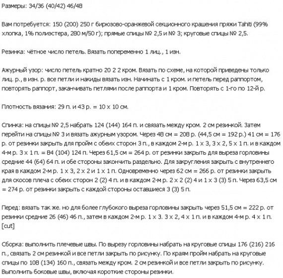 http://www.passionforum.ru/upload/243/u24302/056/45fa3cb9.jpg