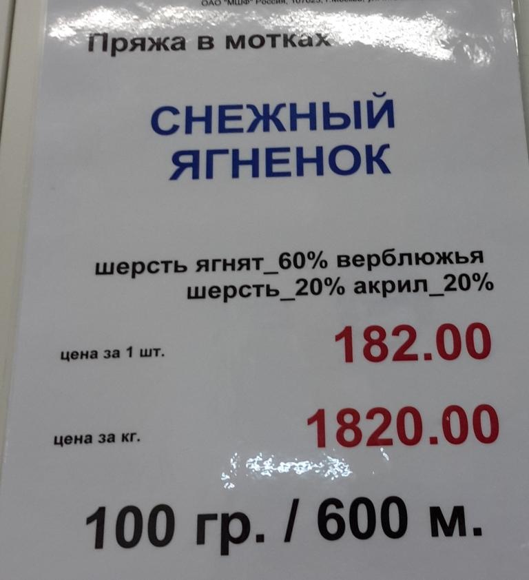 вербена магазин пряжи