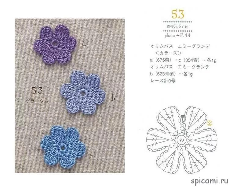 Схема вязания цветочков крючком 61
