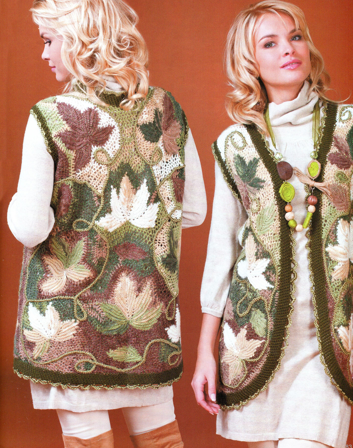 Пуловер с листьями доставка