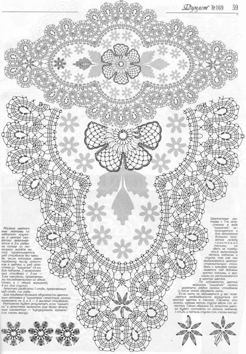 Дуплеты брюггского кружева схемы