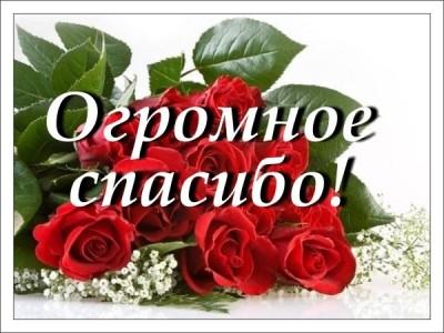 http://www.passionforum.ru/upload/274/u27481/034/3f7e3377.jpg
