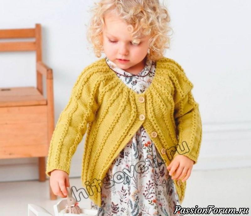 Жакет с круглой кокеткой для девочки, хитсовет, вязание спицами, вязание для детей, жакеты