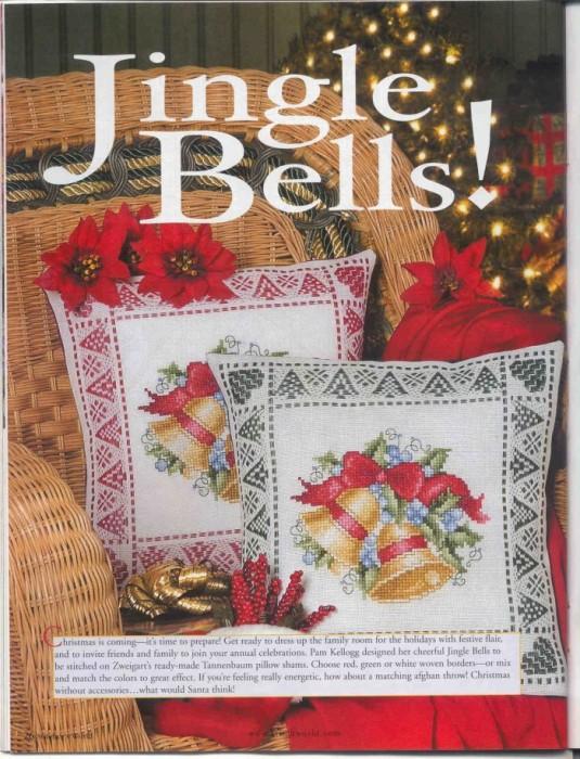 Подушки с вышивкой новогодние