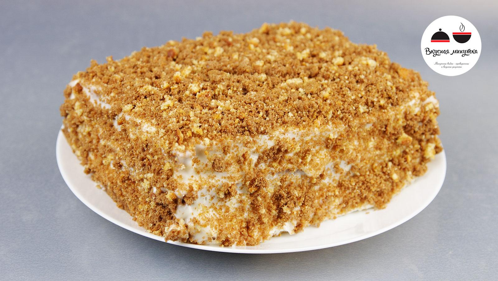 Торт аленушка рецепт пошагово