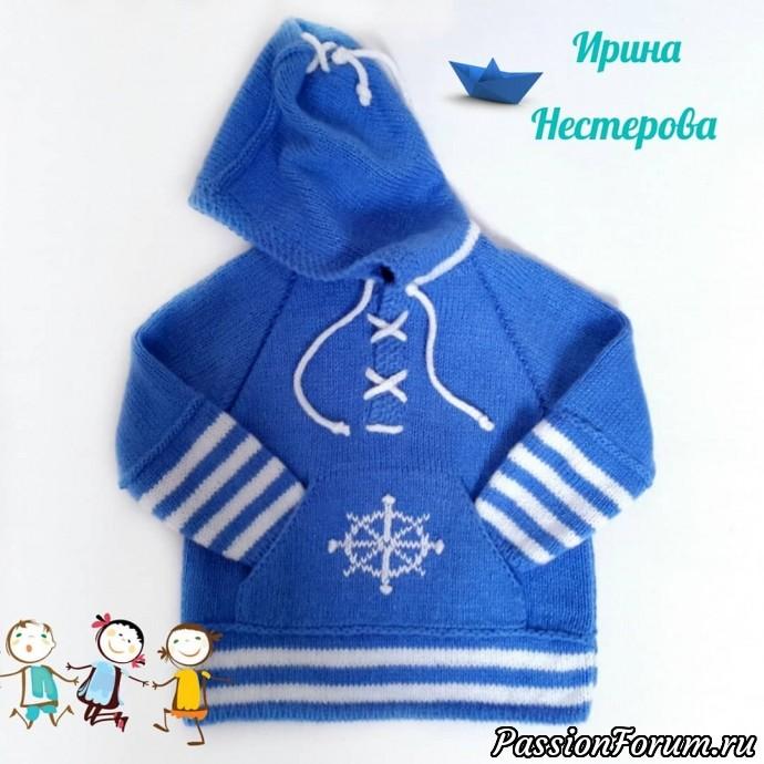 Детский свитшот в морском стиле, свитшот, вязание для детей, с капюшоном, спицами детям.