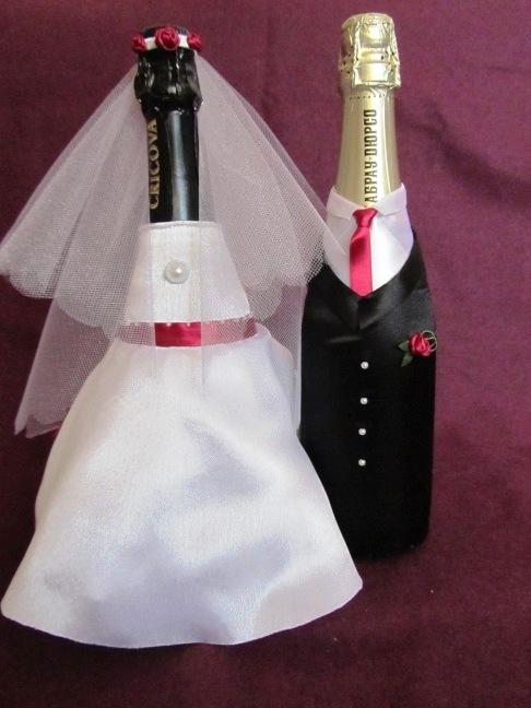 свадебные бутылки жених и невеста