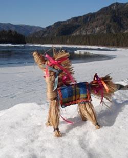 Солнечный конь