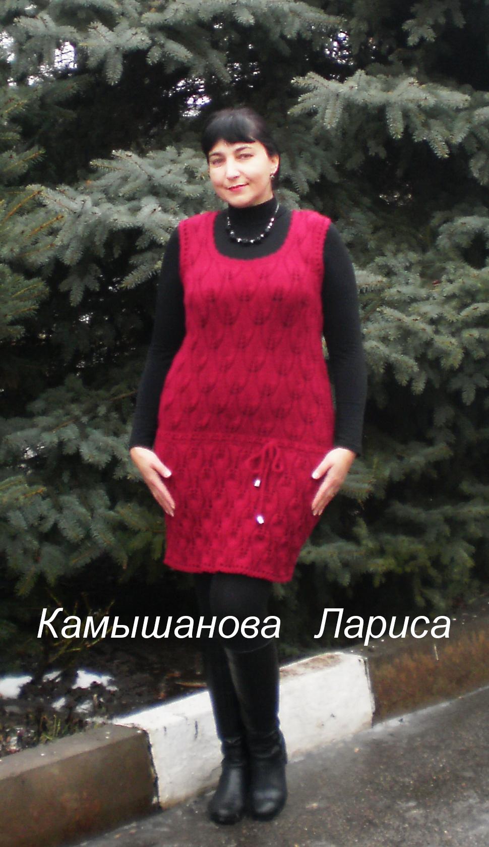 Сарафан Туника
