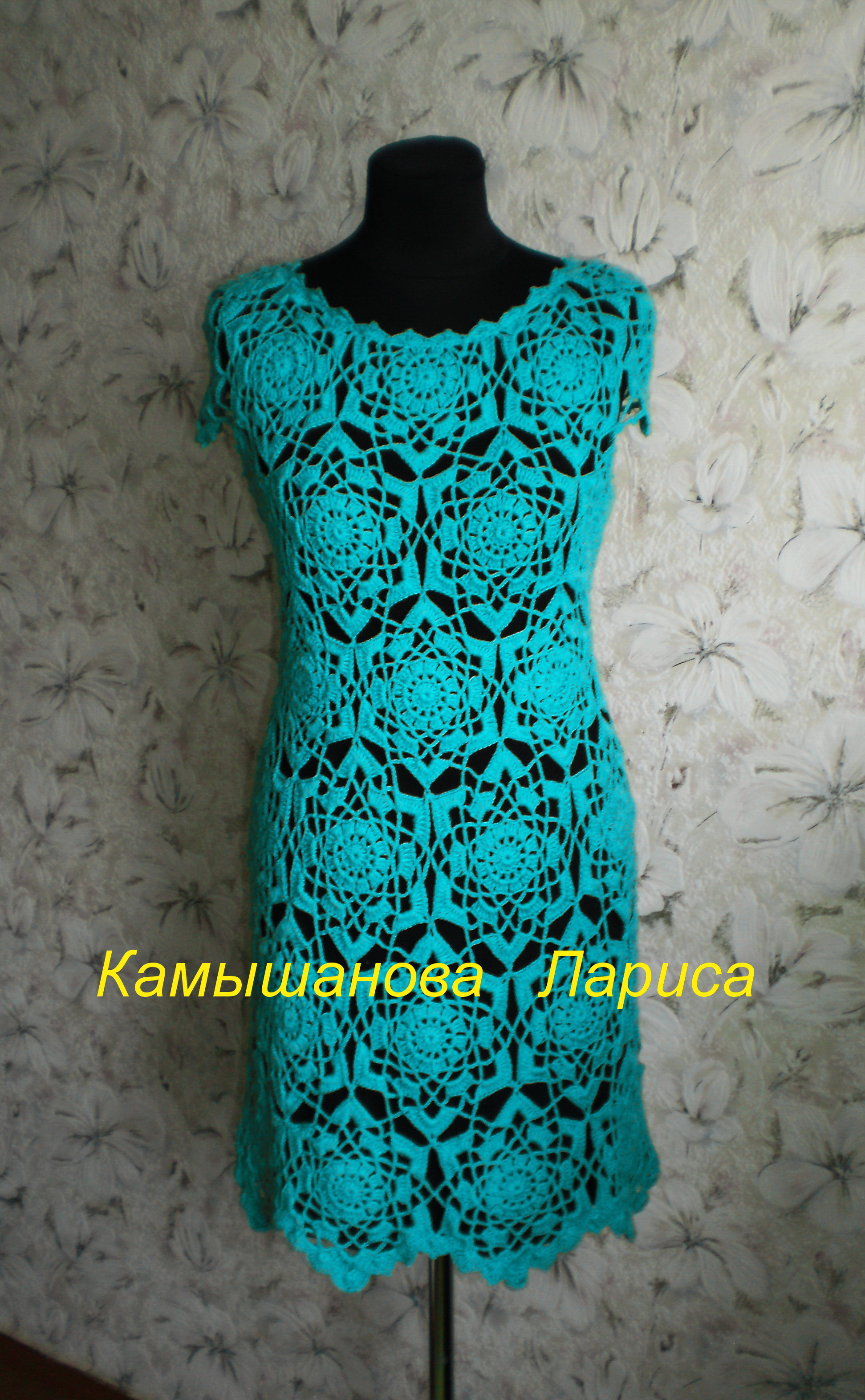 Бирюзовое платье крючком фото