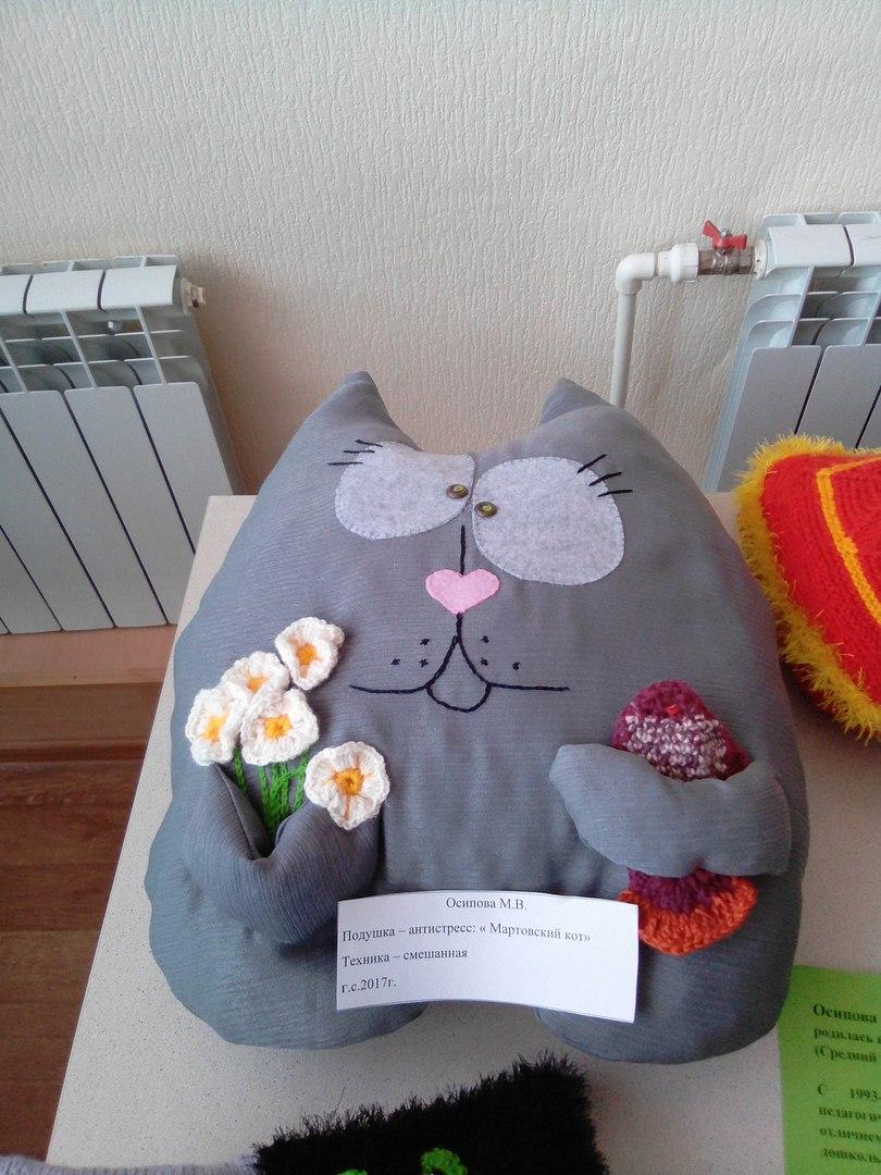 сайт знакомст мартовский кот