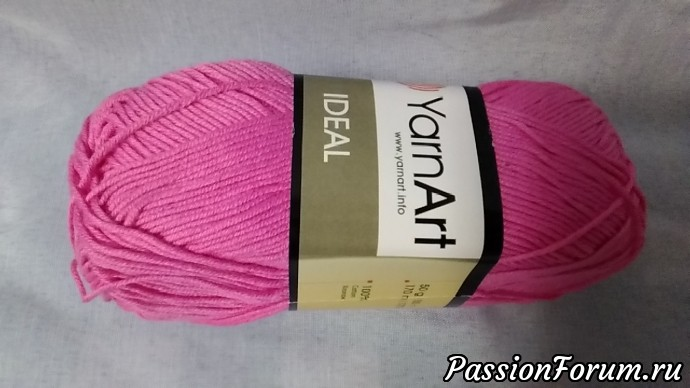 Пряжа Yarnart Ideal, 231