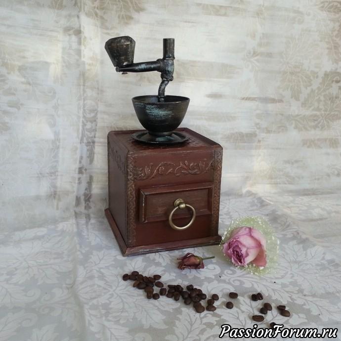 Декоративная кофемолка своими руками 65
