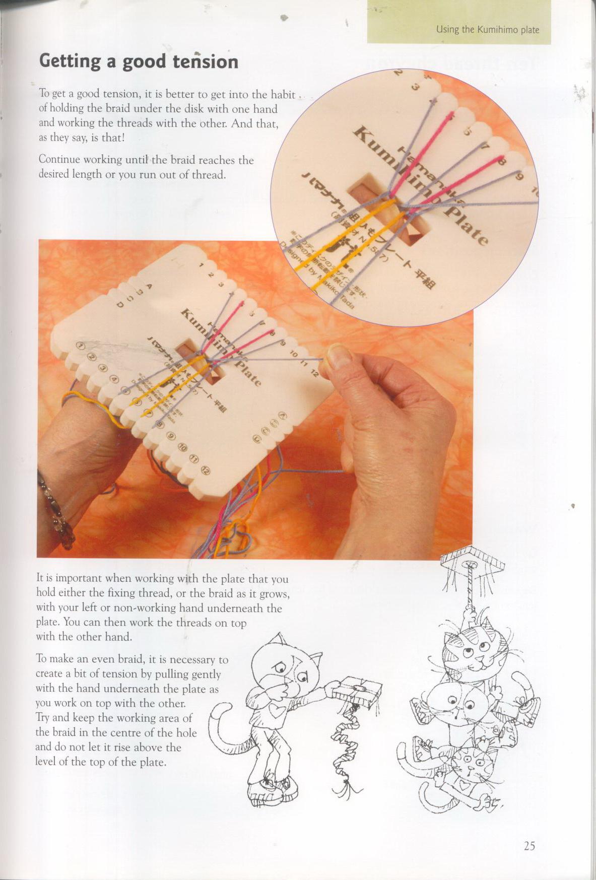 Metzger маникюрные наборы