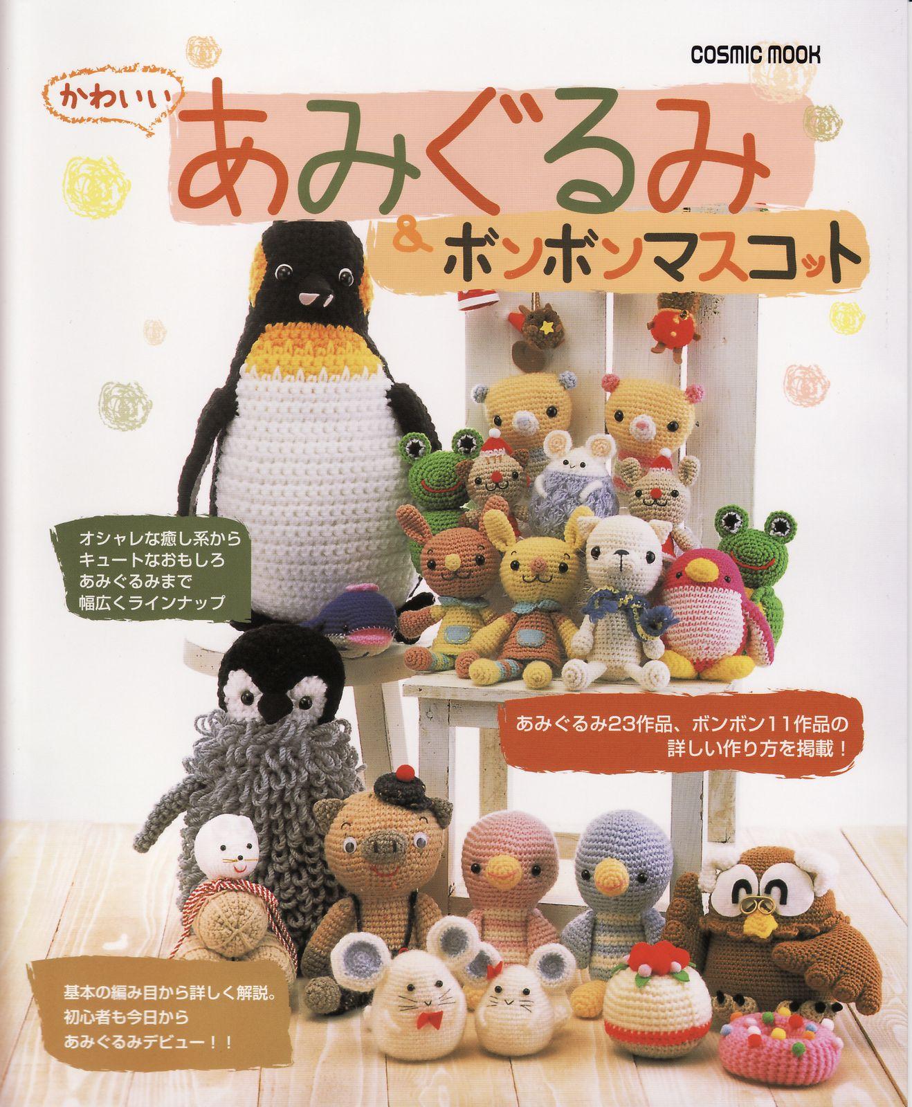 Журналы иностранные по вязанию игрушек 49
