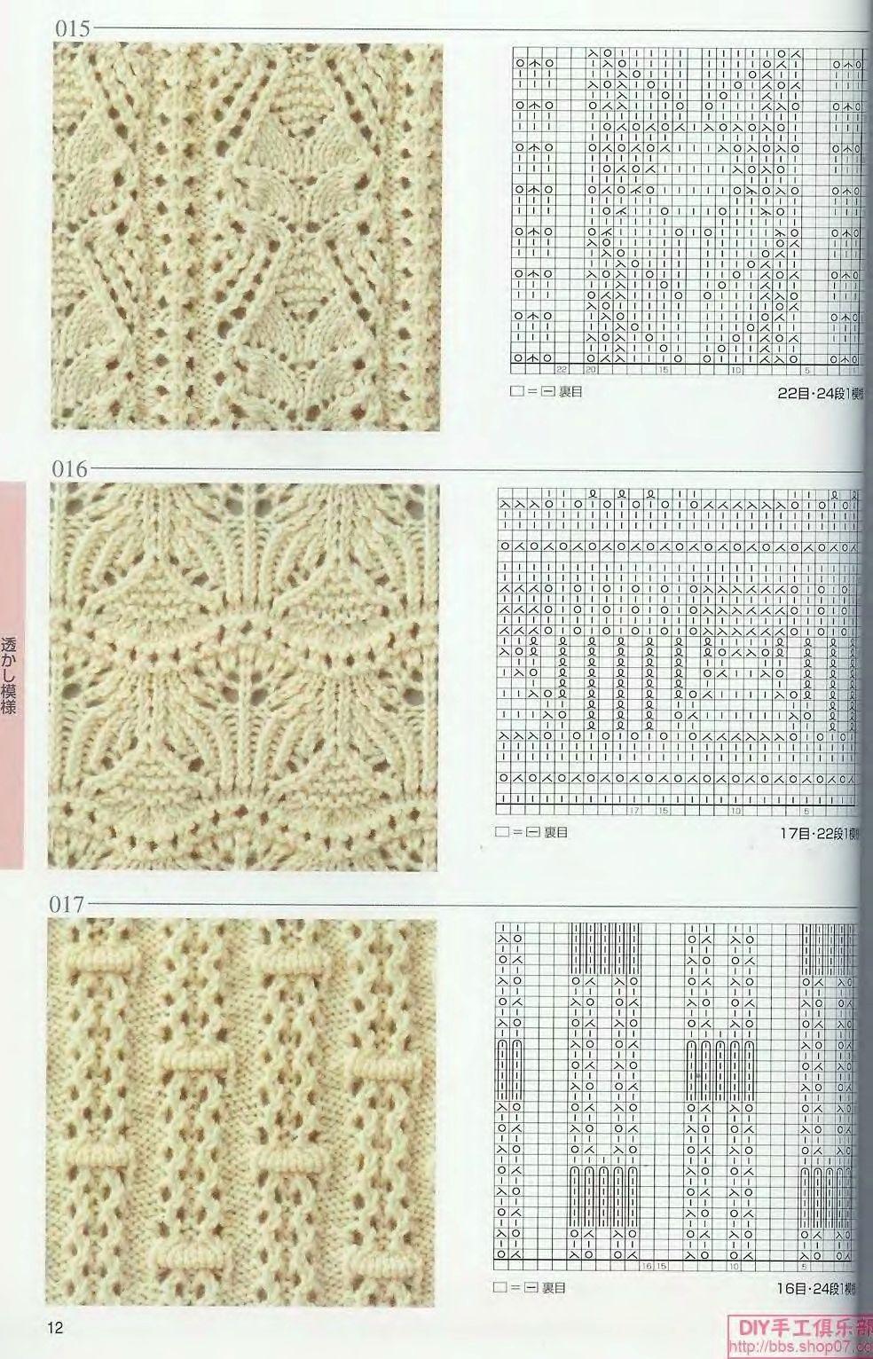 Японские модели крючком Записи в рубрике японские модели крючком 93