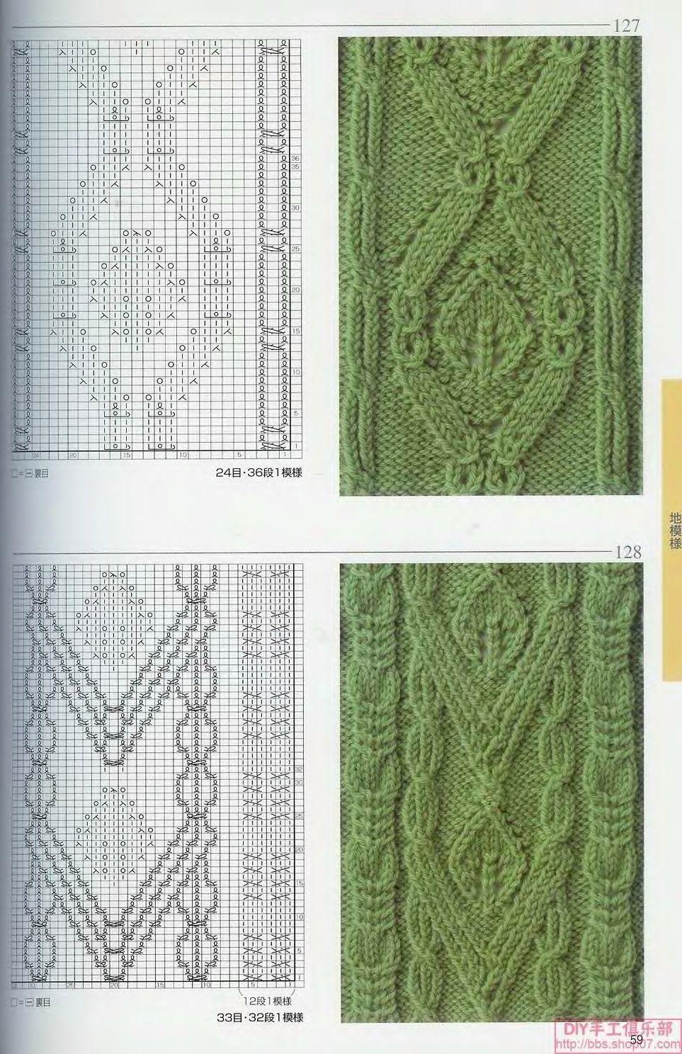 26 узоров из кос для вязания спицами 65